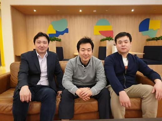 판테온X, 19일 여의도 위워크에서 밋업 행사 개최