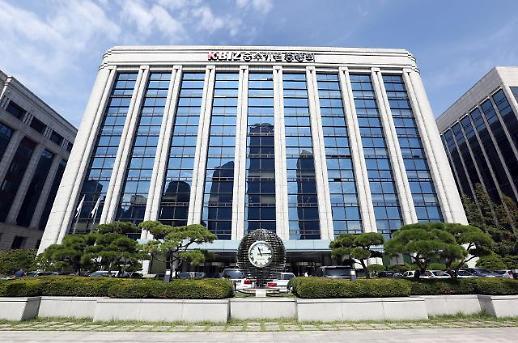 중기중앙회장 선거 혼탁…선관위, 후보 측근 금품제공 혐의 고발