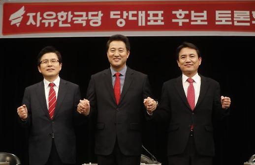 [포토] 자유한국당 당대표 후보 토론회, 빨간 넥타이 3형제