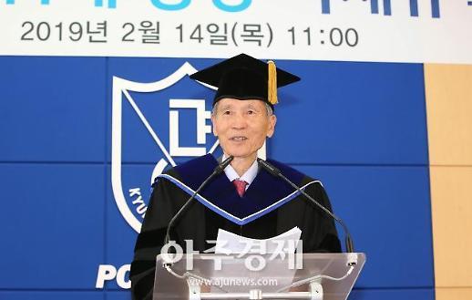 """경남대 총장에 박재규 박사, """"지역 혁신 대학 만들 것"""""""