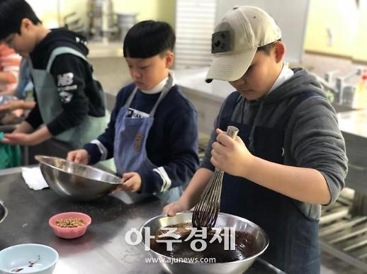 [포토] 쌀로 만드는 발렌타인 선물