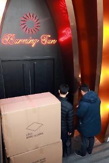 버닝썬 결국 계약 해지...클럽 MD 애나 엑스터시 투약 의혹