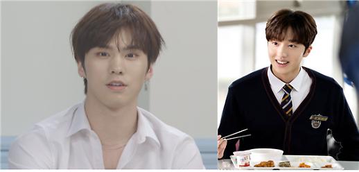 불후의 명곡 아스트로 라키 SKY 캐슬 찬희와 절친…데뷔 전 유일한 친구