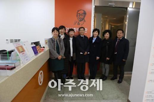 안양시의회 보사환경위 안양 예술공원 내 시설물 등 방문
