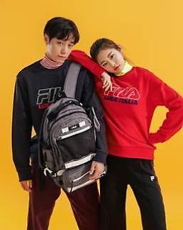 [신학기 쇼핑정보] 롯데아울렛·11번가·휠라 '디지털·패션·가방' 특가판매