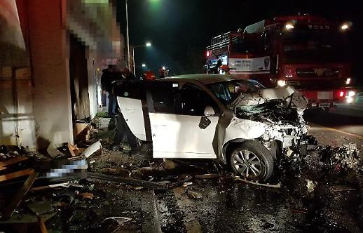 [포토] 처참히 구겨진 음주운전 승용차