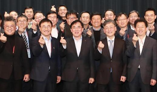LG이노텍, 협력사 동반성장 상생데이 개최···상호협력 다짐