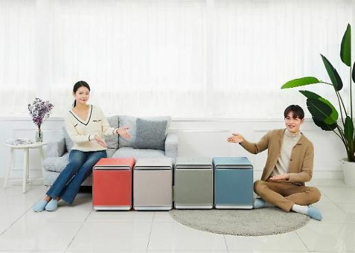 삼성 큐브 공기청정기, 다채로운 색상으로 봄맞이