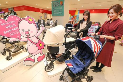 현대시티몰 가든파이브, 인기 유아용품 최대 70% 할인판매