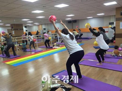 한국마사회, 문화센터 포토 수강후기 이벤트 시행