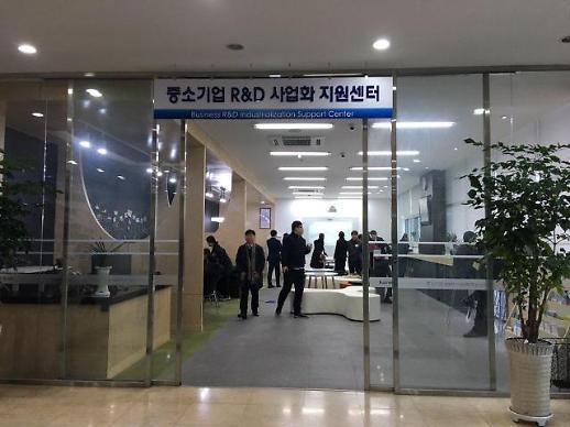 경상남도, 중소기업 R&D 사업화 지원센터 본격 가동