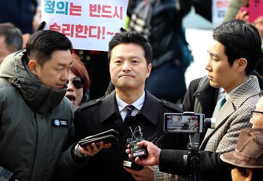 김태우 전 靑 특별반원, 내일 검찰 2차 소환조사 출석 靑 고발