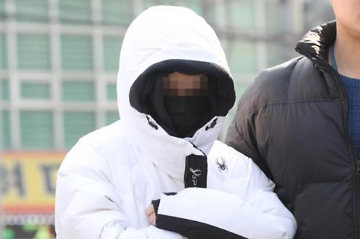 법무부, 버닝썬 마약공급 의혹 중국인 여성 '애나' 출국정지