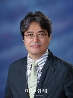 진정근 인천재능대학교 사진영상미디어과 교수, 사단법인 한국사진교육학회 제5대 회장 선출