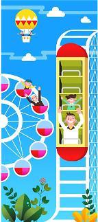 야놀자, 103m높이 스카이드롭 다음달 개시…국내 최대 높이