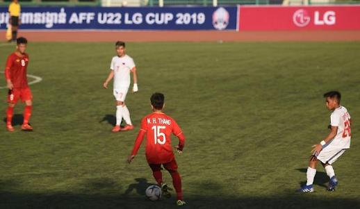 LG전자, 14년만의 동남아 U-22 축구대회 LG컵 공식 후원