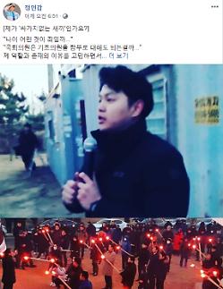 싸가지없는 XX 이학재 국회의원 구의원에게 폭언 논란