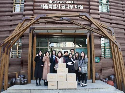 공유오피스 스파크플러스 아동복지시설 '꿈나무마을'서 사회공헌 활동