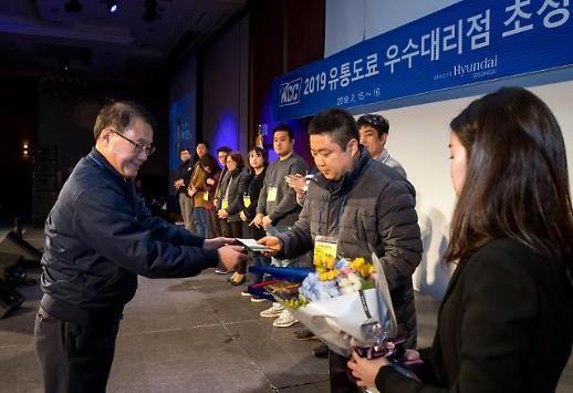 KCC, 전국 유통도료 우수대리점들과 파트너십 강화 앞장