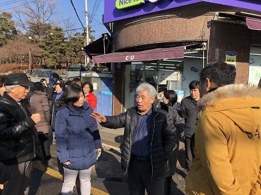 [기획]마을 살리기 나선 시흥시 미산동(米山洞) 주민들