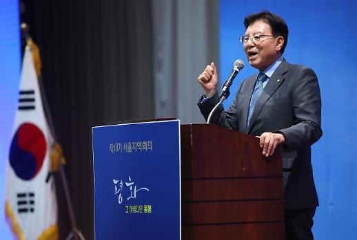 민주평통, 내일 개성공단·금강산관광 재개 라운드테이블 개최…김덕룡 참석