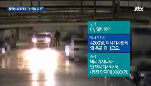 동전 택시기사 사망 원인 급성 심근경색 하루 100명…특히 겨울철 조심해야