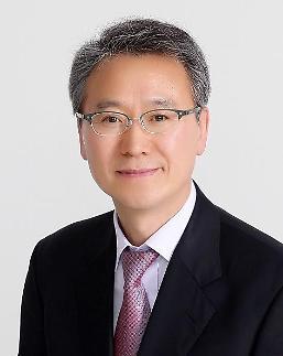 관광공사 상임감사에 고욱성 전 문체부 지역문화 정책관