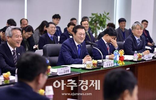 광주광역시 14년 묵힌 어등산관광단지사업 올해 본격 추진