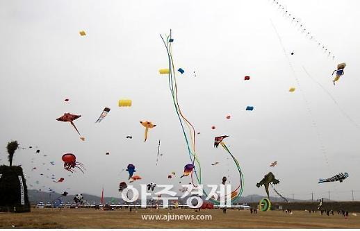 연1,000(연천) 평화기원 연날리기 개최