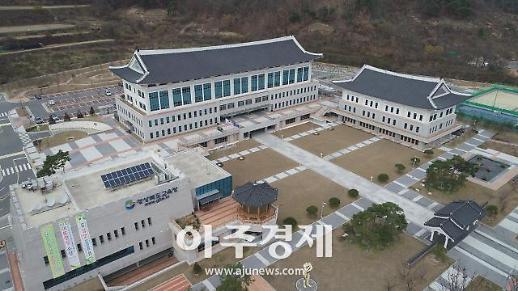 경북교육청, 유·초등학교에 보건용 마스크 확대 보급 추진