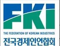 전경련, 미래인재 육성 한국장학재단과 맞손