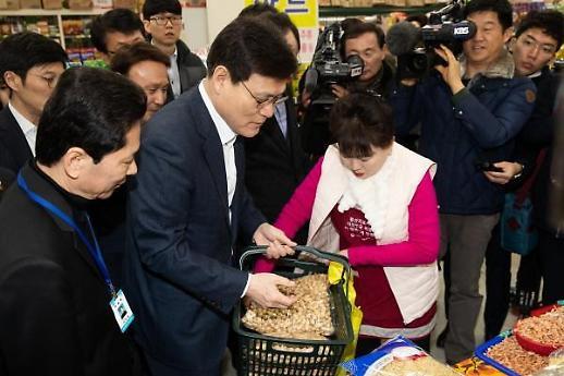 최종구 전통시장 소상공인 소액대출 추진 … 연 4.5% 1000만원까지