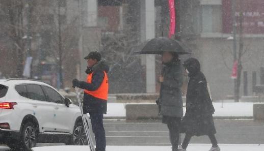 [오늘 날씨] 정월대보름·우수 전국적으로 눈·비…서울·경기 2∼7㎝ 눈