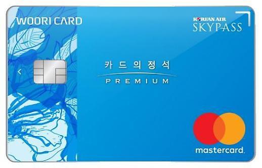 우리카드, '카드의정석 프리미엄 카드' 2종 출시