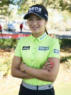 'LPGA 데뷔' 이정은, 파나소닉코리아와 후원 계약