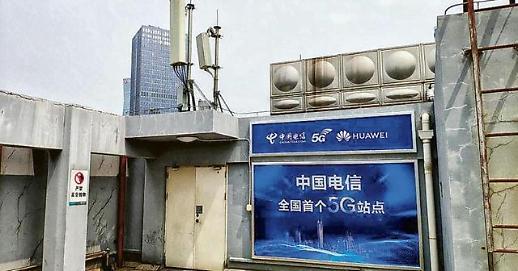 5G 도시로 변모하는 '화웨이 도시' 중국 선전