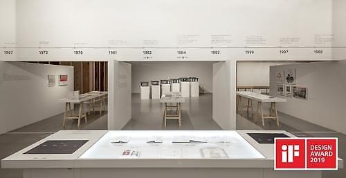 국립현대미술관 박이소展, 독일 iF 디자인 어워드 수상