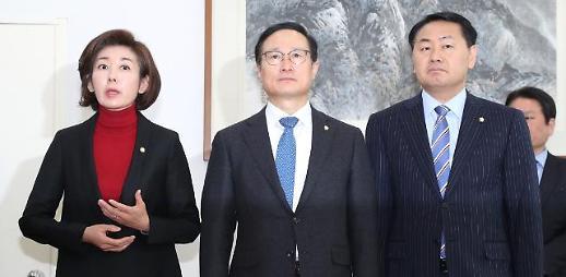 문희상 의장-여야 5당 원내대표, 오전 회동…국회 정상화 논의