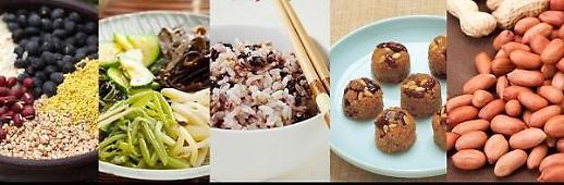 오늘 정월대보름, 오곡밥‧나물‧약밥 뭐 해먹을까?