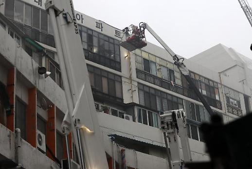 대구 포정동 화재 건물, 사우나·상가·아파트 밀집…부상자 50여명