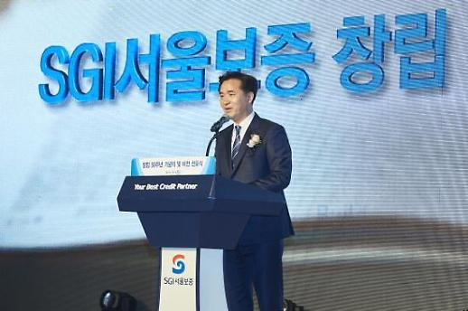 김상택 SGI서울보증 대표 올해는 서울보증 혁신의 원년