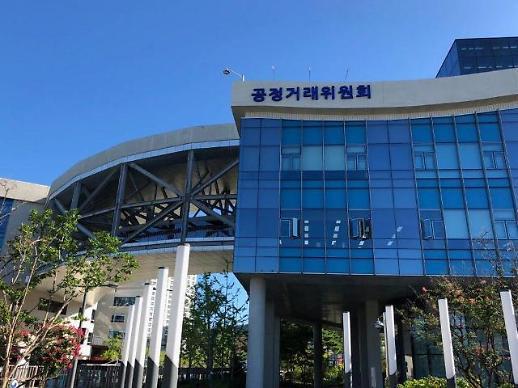 한국판 로비스트 규정 근거 공정위 직원이 접촉한 외부인 36%는 대기업 대관팀