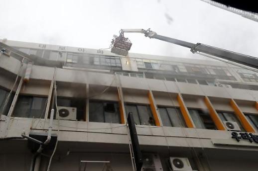 대구 사우나 화재 건물 스프링쿨러·화재보험 없다…피해보상 등 논란 거세질 듯