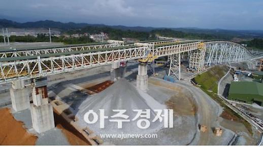광물공사 보유 세계 최대 구리광산 꼬브레 파나마 생산 개시