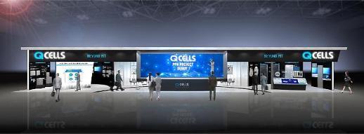 한화큐셀, 日 최대 스마트그리드 전시회 첫 참가