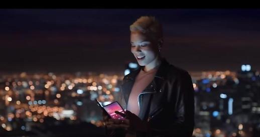 삼성 폴더블폰 갤럭시F, 스펙·가격은?…언제 출시되나