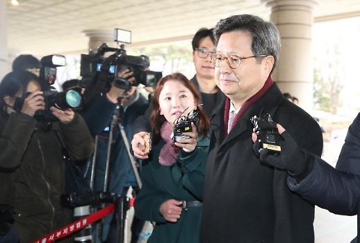 [포토] 노조활동 방해한 김장겸 징역형 선고