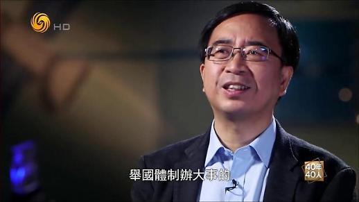 미·중 무역갈등 여파? 美, 중국 유명 물리학자 비자 거절