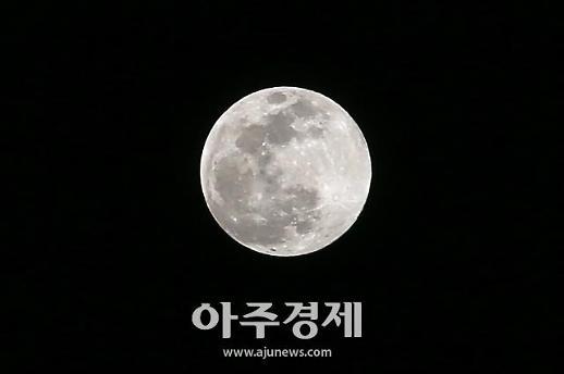 [포토] 정월대보름, 올해 가장 큰 슈퍼문이 떴다!