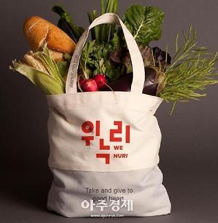 경북도, 사회적경제기업 상품 판매 활성화...7대 분야 14개 중점사업 발표